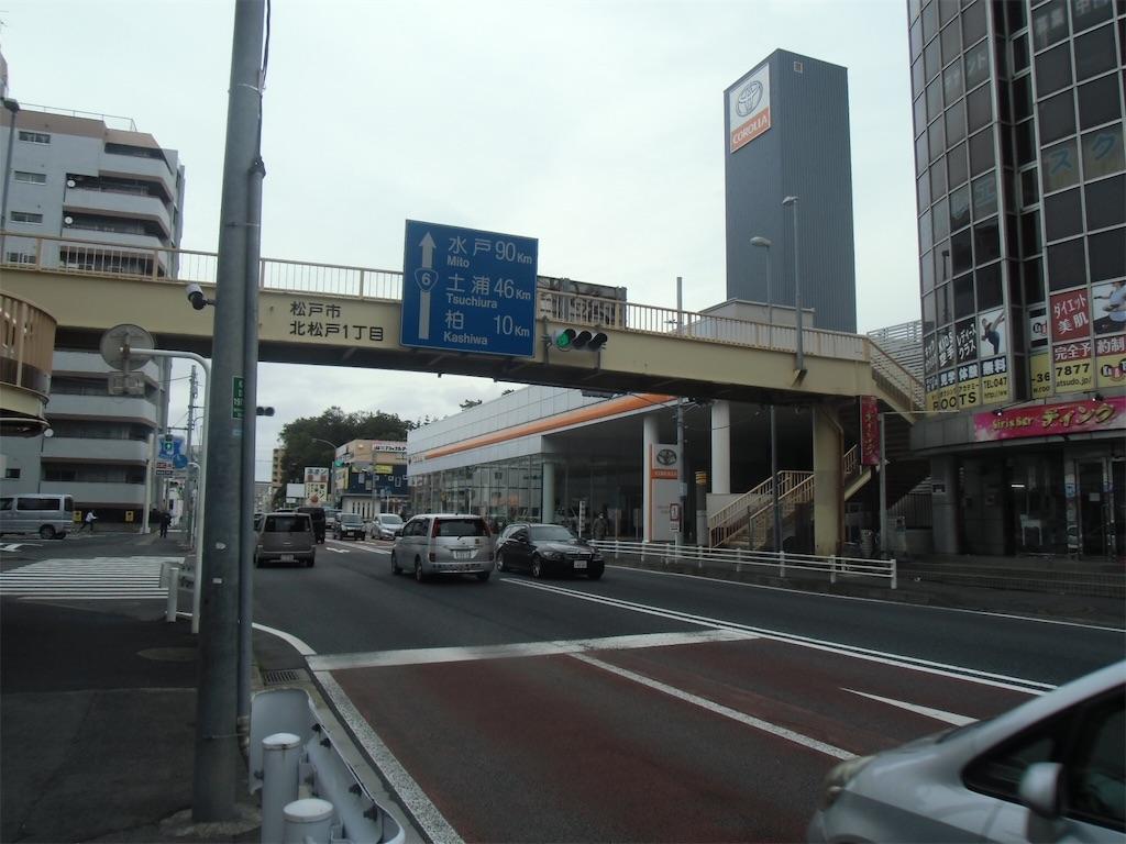 f:id:michimichi_road:20191108212825j:image