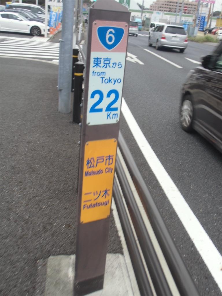 f:id:michimichi_road:20191110230419j:image