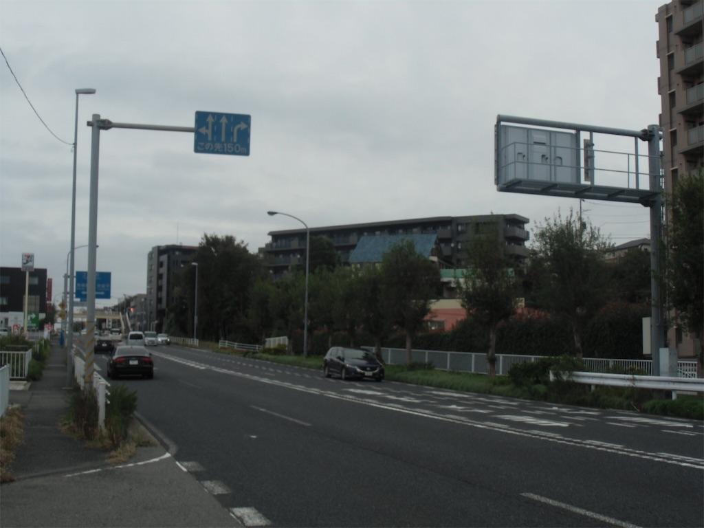 f:id:michimichi_road:20191110230438j:image