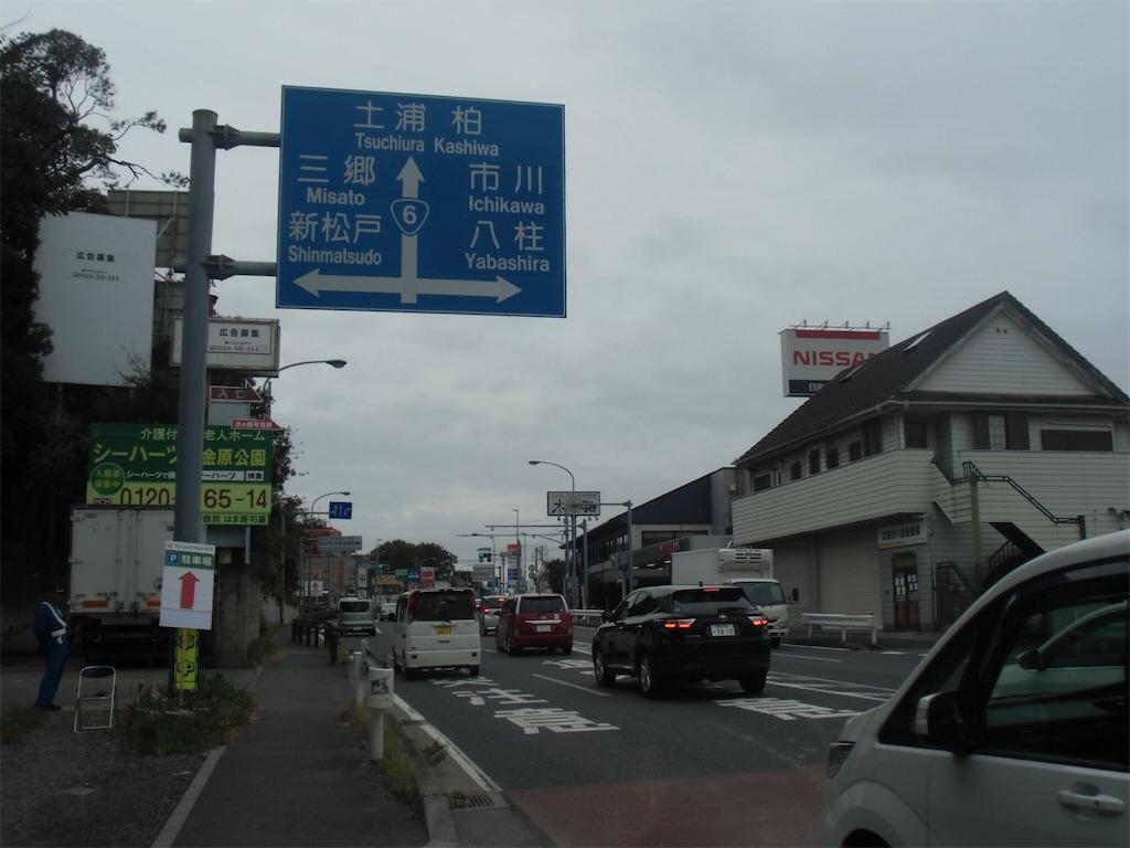 f:id:michimichi_road:20191110230502j:image