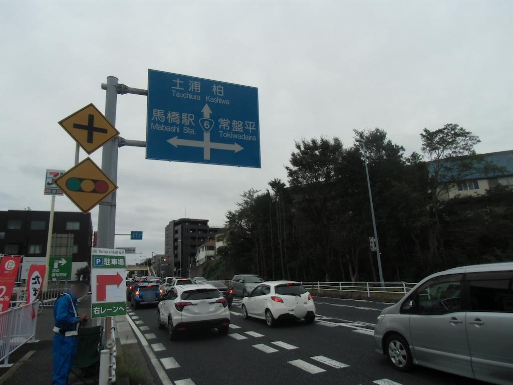 f:id:michimichi_road:20191117104839p:image