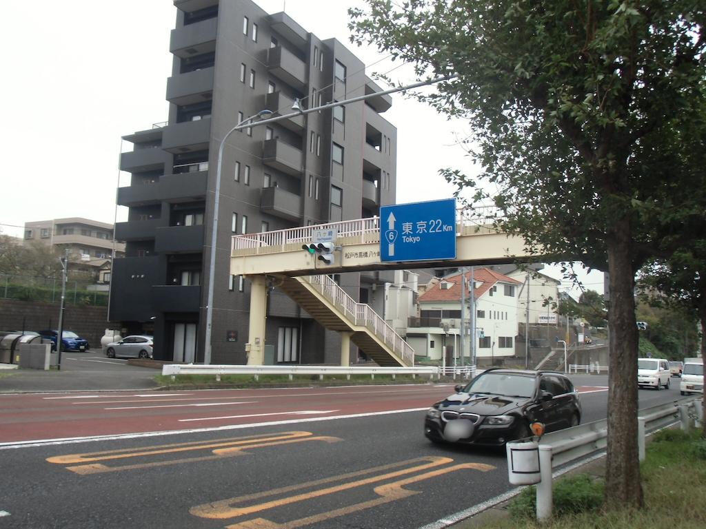 f:id:michimichi_road:20191117105219p:image
