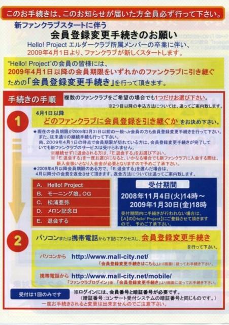 f:id:michinao:20081101214212j:image