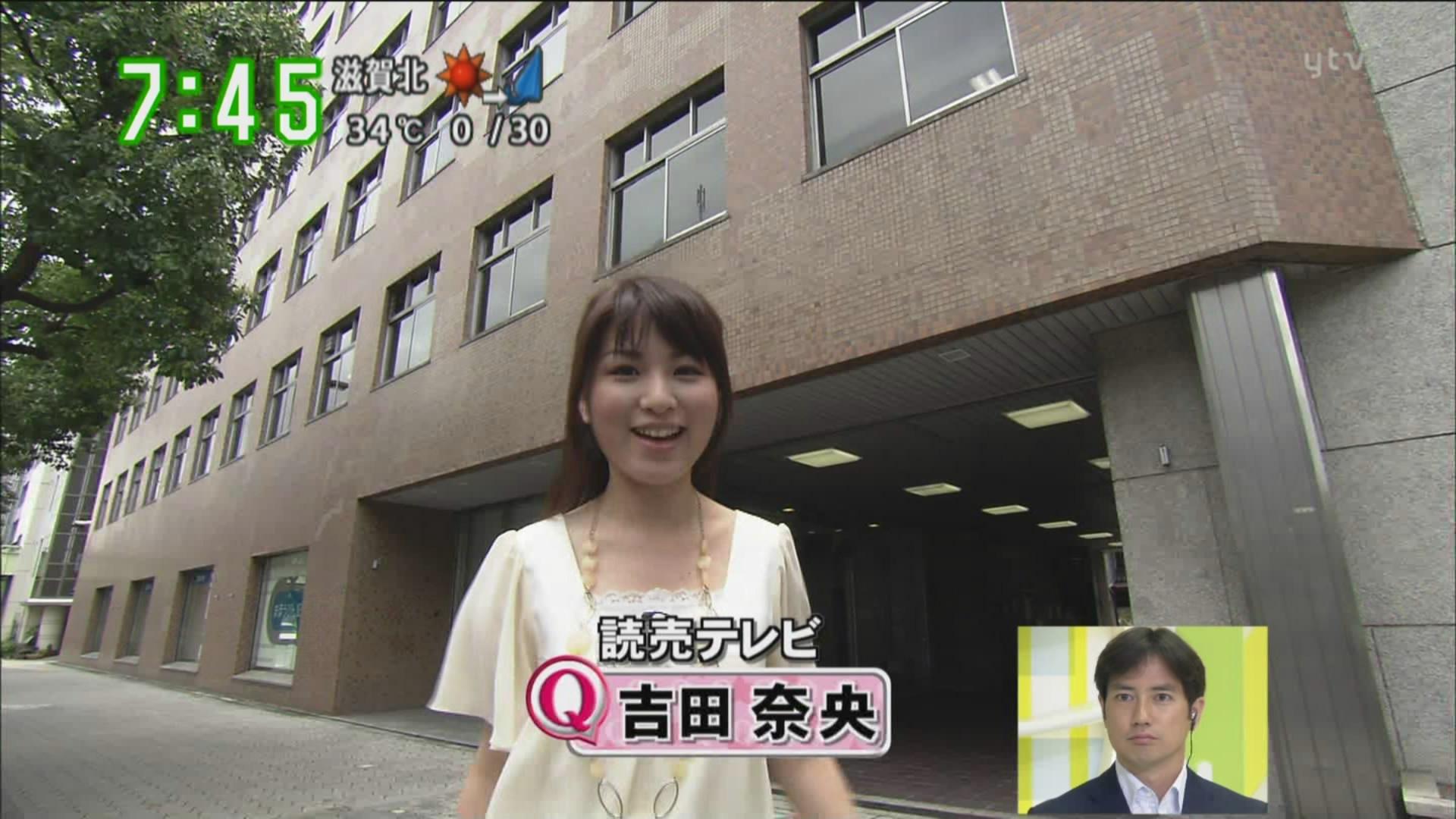 吉田奈央 (フリーアナウンサー)の画像 p1_21