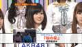 [AKB48]AKB48@とんねるずのみなさんのおかげでした