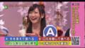 [アイドリング!!!][横山ルリカ]横山ルリカ(アイドリング!!!)@Shibuya Deep A