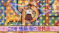 [アイドリング!!!]後藤郁(アイドリング!!!)@なべあちっ!