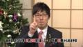 大阪発疾走ステージ WEST WINDが次回で最終回