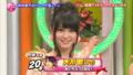 [アイドリング!!!]大川藍(アイドリング!!!)@KTVアイドリング!!!