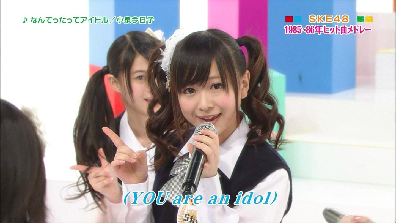 SKE48のアイドル×アイドル