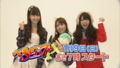 [AKB48]小嶋陽菜,高橋みなみ,峯岸みなみ,ノースリーブス(AKB48)