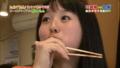 [OSAKA B B WAVE]中迫晴香(OSAKA B B WAVE)@水野真紀の魔法のレストラン