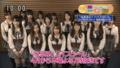 [AKB48]AKB48@なるほど!ハイスクール
