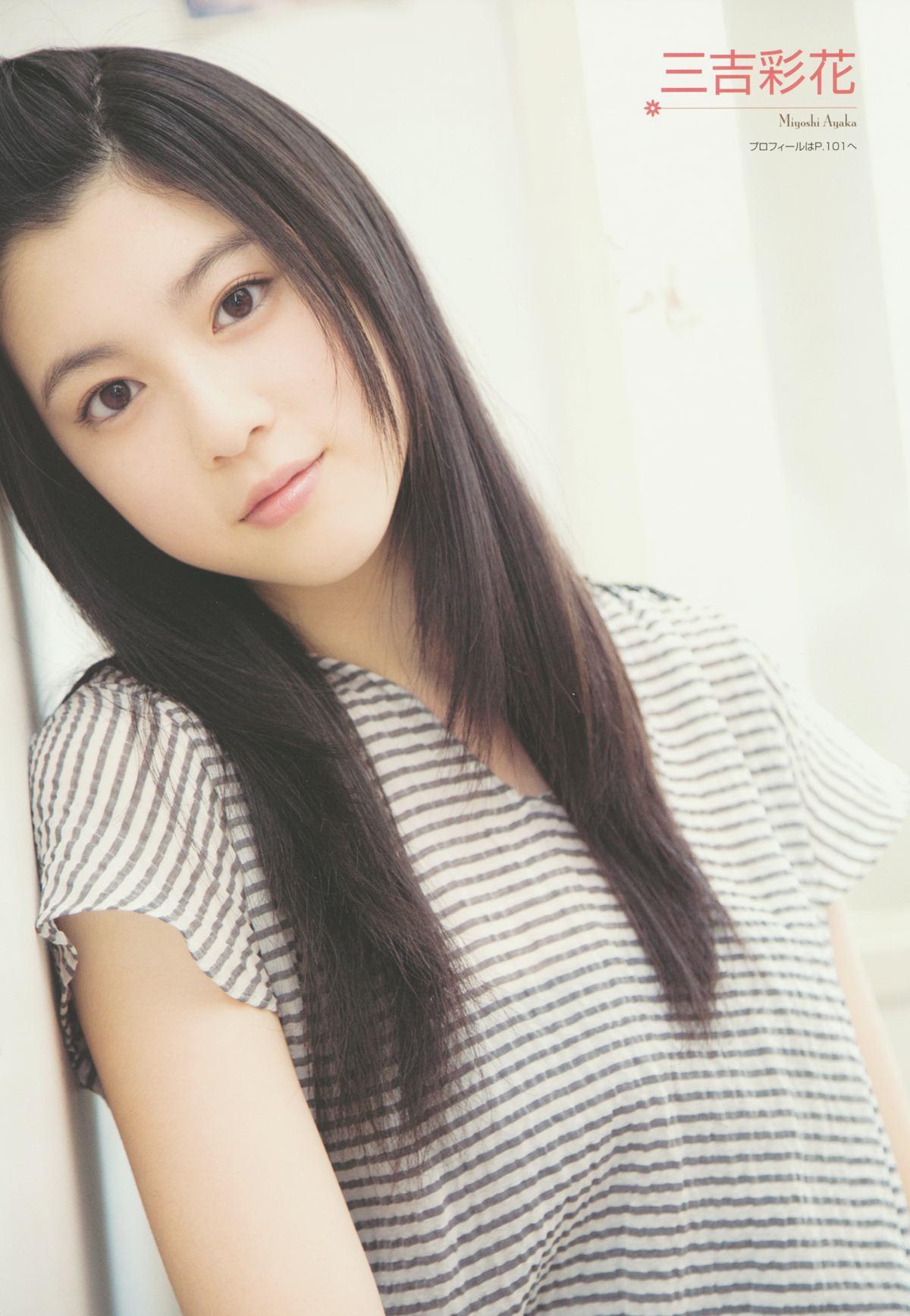 三吉彩花の画像 p1_38