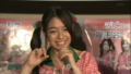 [SKE48]木﨑ゆりあ,木崎ゆりあ,間野春香,山田澪花(SKE48)@明日の光をつかめ2