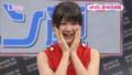 [ハロプロ エッグ][森咲樹]UFZS(∈アップアップガールズ(仮))@MADE IN BS JAPAN