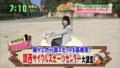 [吉田奈央]吉田奈央@朝生ワイド す・またん!