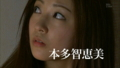 [Berryz工房]熊井友理奈(Berryz工房)@映画『王様ゲーム』ナビ
