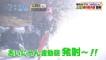 [NMB48]福本愛菜あいにゃん波動砲(NMB48)
