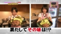[NMB48][與儀ケイラ]與儀ケイラ(NMB48)@どっキング48