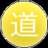 f:id:michio_diary:20201108003853p:plain