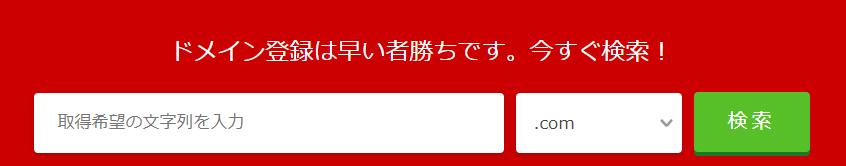f:id:michio_diary:20201110000322p:plain