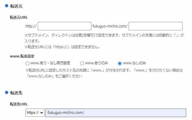 f:id:michio_diary:20201110232602p:plain