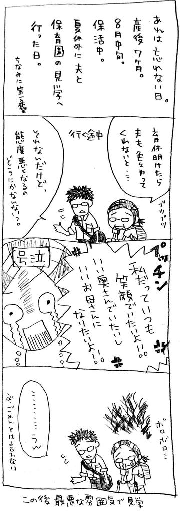 f:id:michipokomichi:20190212205015j:plain