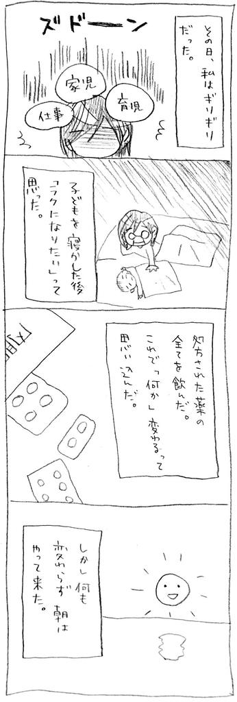 f:id:michipokomichi:20190215203838j:plain