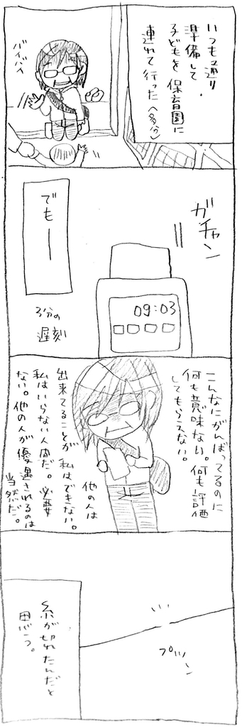 f:id:michipokomichi:20190215203858j:plain