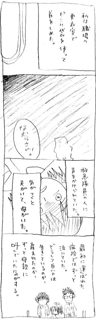 f:id:michipokomichi:20190215204018j:plain