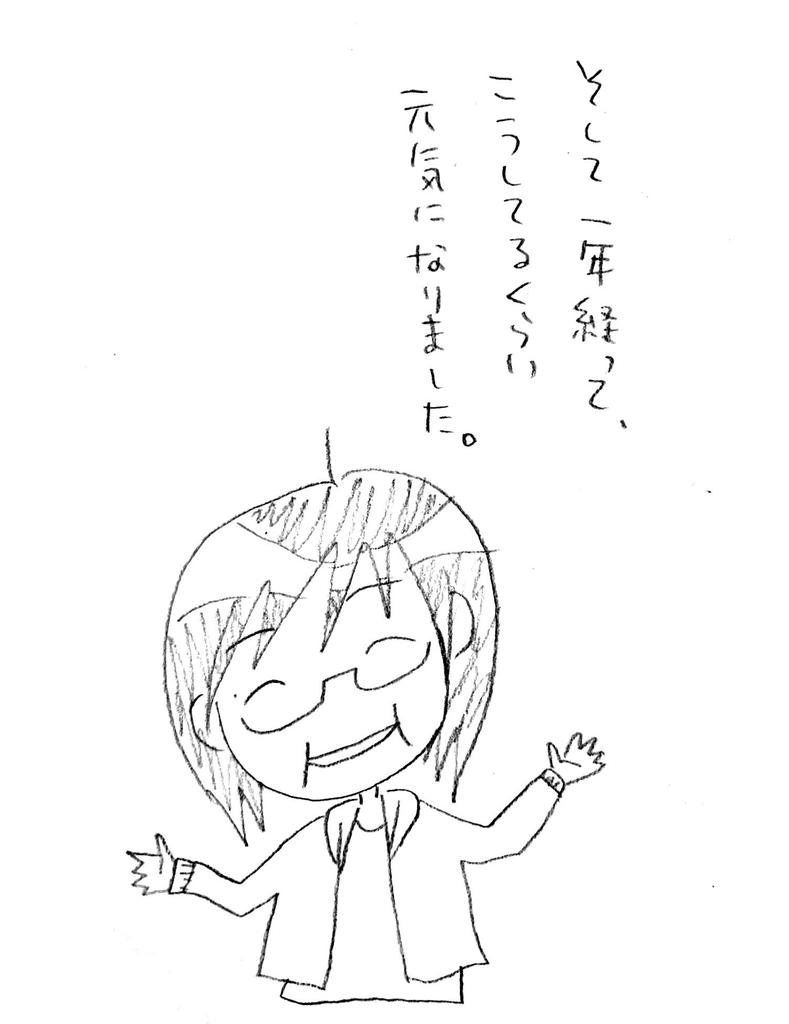 f:id:michipokomichi:20190215204101j:plain