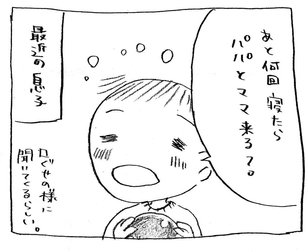 f:id:michipokomichi:20190219202517j:plain