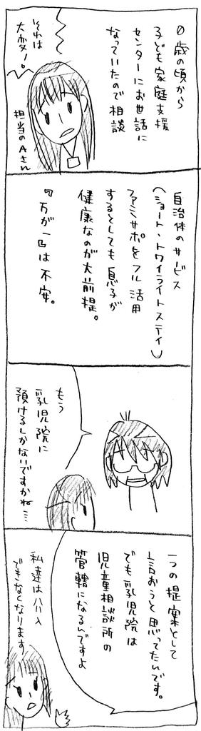 f:id:michipokomichi:20190225194959j:plain