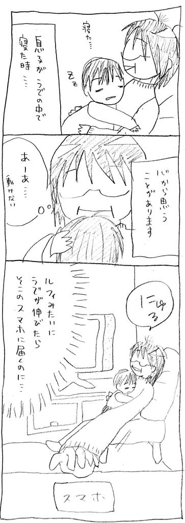 f:id:michipokomichi:20190301150603j:plain
