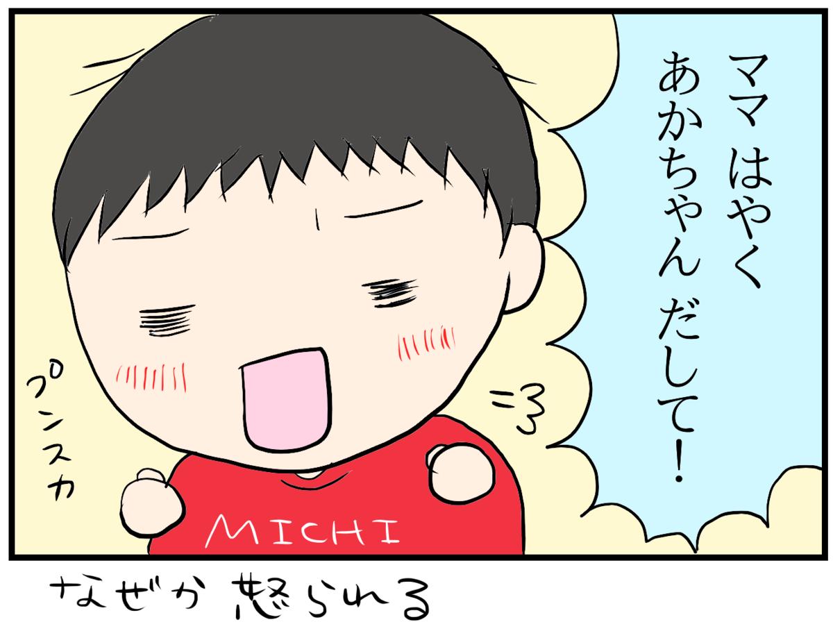 f:id:michipokomichi:20190924162135p:plain