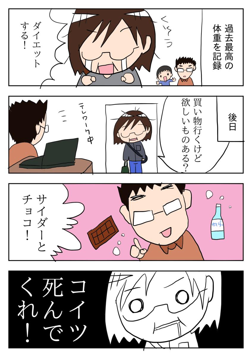 f:id:michipokomichi:20201229073648p:plain