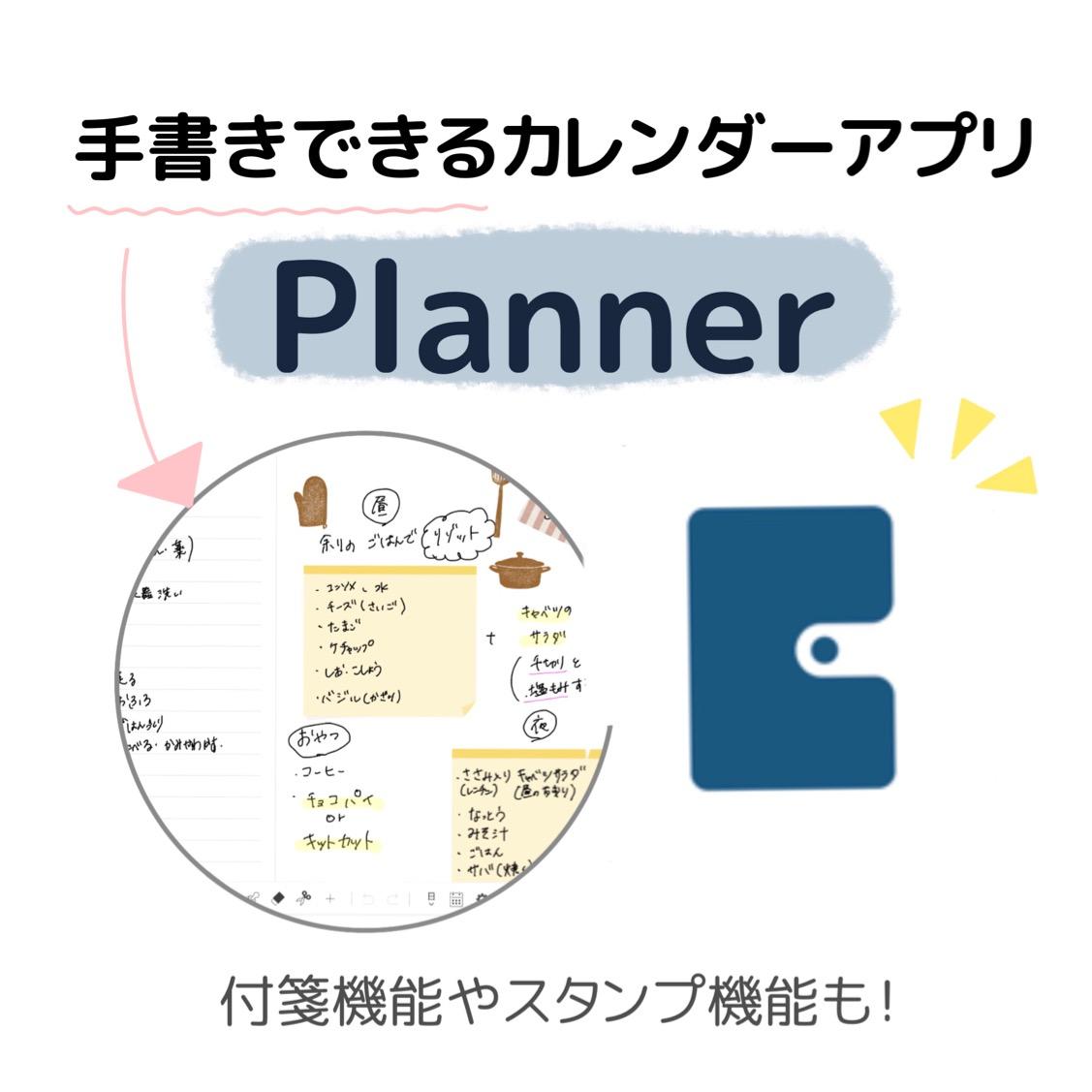 f:id:michiru521:20200317182212j:plain