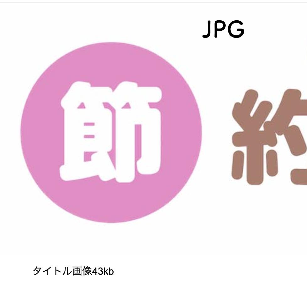 JPG43KB