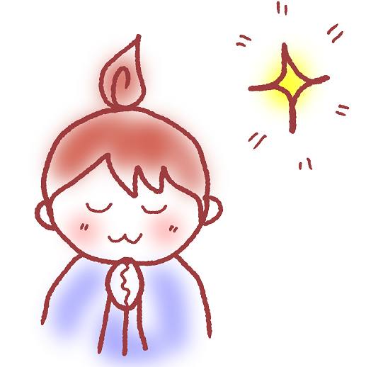 f:id:michiru_tsuki:20210403172955p:plain