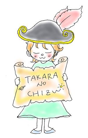 f:id:michiru_tsuki:20210531202331j:plain