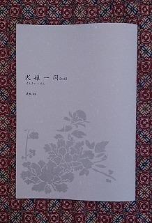 f:id:michishikagami:20150811172448j:plain