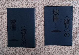 f:id:michishikagami:20150811172551j:plain