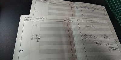 f:id:michishikagami:20191228175500j:plain