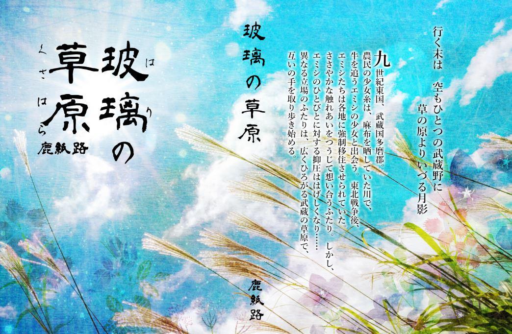 f:id:michishikagami:20200919205632j:plain