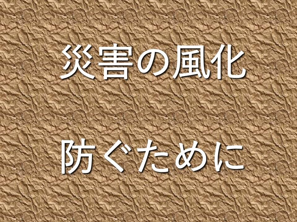 f:id:michitomo2019:20200312200636j:plain