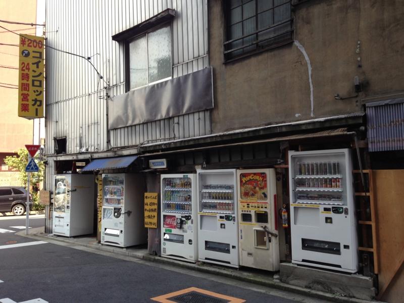 f:id:michsuzuki:20130815151317j:plain