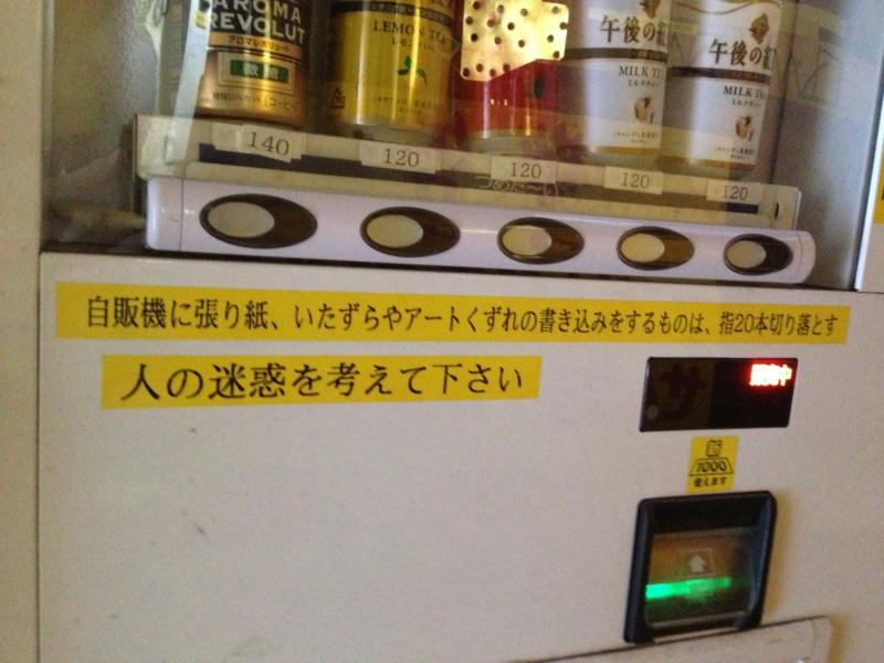 f:id:michsuzuki:20130815151755j:plain