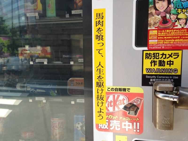 f:id:michsuzuki:20130816113759j:plain