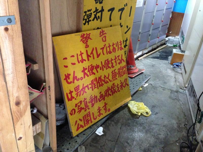 f:id:michsuzuki:20130816113853j:plain